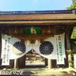熊野本宮大社と神様の不思議な話
