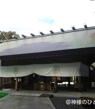【金運・対人運UP】関東の神社仏閣ツアー情報(10/15更新)