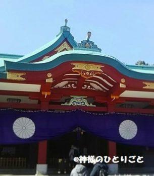 東京・赤坂のパワースポット山王日枝神社
