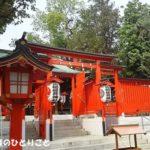 東京・阿佐ヶ谷の穴場パワースポット!馬橋稲荷神社
