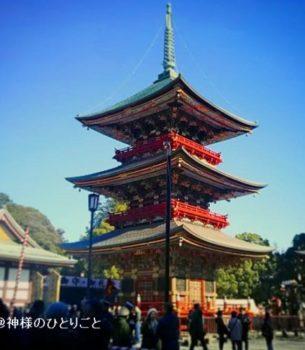 9月・10月の寺社ツアー情報【成田山新勝寺コース追加】