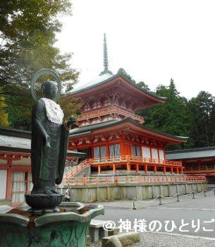 京都のパワーオフ系スポット3選
