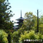 日本史最大級の不思議・聖徳太子の謎