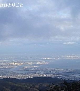 【神戸・六甲山】六甲比命神社と瀬織津姫の謎