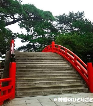 【大阪・住吉大社】禊祓と海の守護神