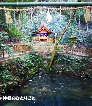 子宝祈願したい人は行くべし!出雲 八重垣神社
