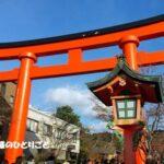 【京都】日常の不思議な話
